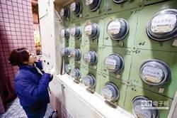 電價連2凍!經濟部拍板4月起確定不調整