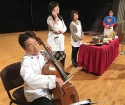牛肉麵PK义大利麵创意音乐会 5月4日登场