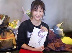 黃心娣演《小女花不棄》被罵翻 死忠粉組「護衛隊」