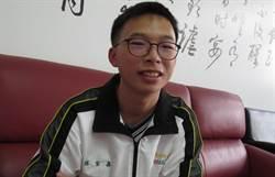 員林高中張家鑫通過醫學系第1階段 誓圓醫師夢