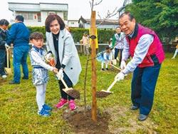 種樹做公益 延伸島嶼生命綠