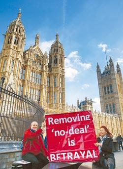 英國脫歐風險降低 英鎊轉強