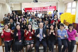 中市國教輔導團領召校長會議 營造互學環境