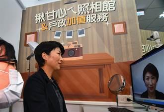 加值服務!台東全縣戶政事務所免費拍身分證照片