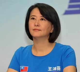 林榮德代理國民黨主席 王鴻薇:失望了