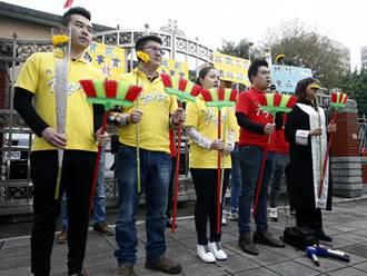 新黨青年領袖王炳忠:拋下反中情結 做勇敢台灣人