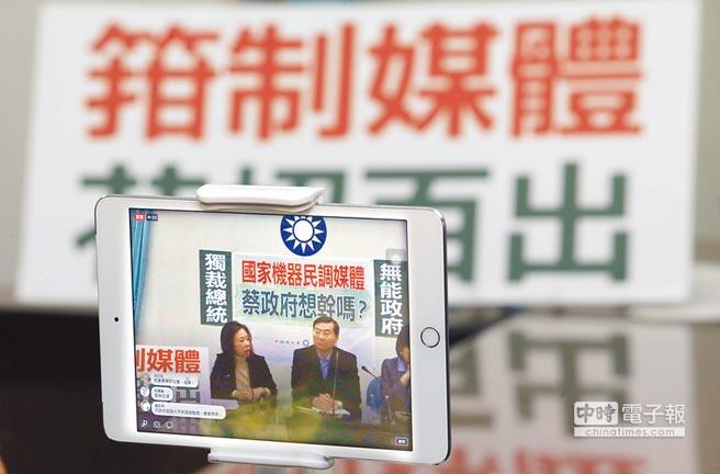 蘇貞昌昨批評NCC「什麼都不管」,藍委反批蘇應該讓NCC維持超然獨立性,沒資格下指導棋。(本報資料照片)