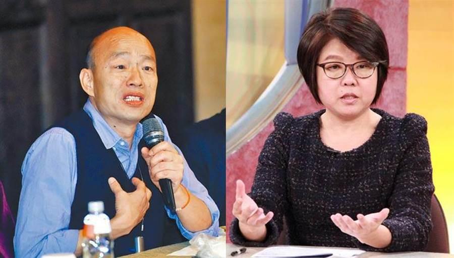 韓國瑜(左)、黃光芹(右)。(圖/本報資料照片)