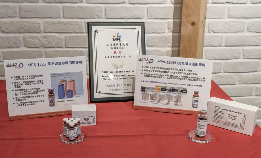 20190318新竹市》巨生生醫公司以奈米技術開發的「缺鐵性貧血注射鐵劑」和「磁振造影診斷用顯影劑」,去年獲得台北生技獎新創技術銀牌獎。(羅浚濱攝)