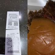 影》恐怖!速食店漢堡暗藏凶器 一咬下去舌頭爆血