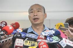 影》陳菊、陳其邁挺小英 韓國瑜:民進黨家務事