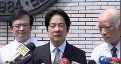 賴清德支持特赦陳水扁 原因曝光
