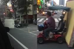 騎電動代步車載床墊奔馳!高雄阿嬤狂到逆天