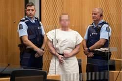 紐西蘭大屠殺槍手 恐躲過「反恐法」罪名