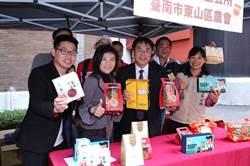 東山咖啡品質佳 台南市組「東山隊」北上行銷