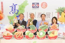 全聯「高雄物產展」 韓國瑜站台力讚