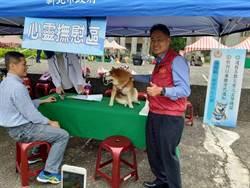 三峽防災演練 安溪國中網紅校犬「可樂」撫慰人心