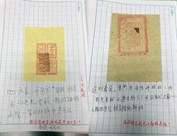 高中生週記變「金紙教材」 網一看笑噴:人才!