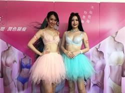 台灣女性UP、UP!C?#30452;?#36067;最多
