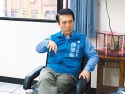 陳學聖轉戰八德大溪 同袍不滿