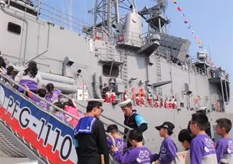 海軍敦睦遠航訓練 首位女艦長全場最吸睛