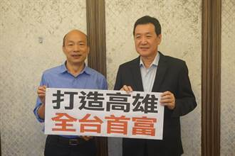 民進黨力擋自經區 費鴻泰:國會全力支援