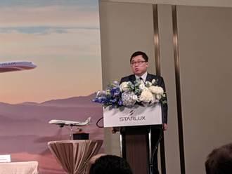 影》星宇棄波音改選空巴A350 張國煒曝光原因