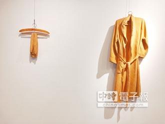木雕浴袍 讓藝術走入生活