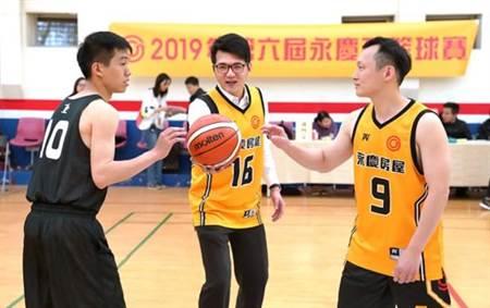 第六屆永慶房屋盃籃球賽22支球隊熱情開打