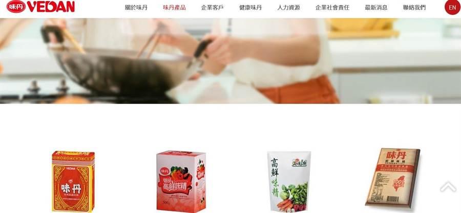 味丹是第一批進入越南投資的台商。(圖/取材味丹官網)