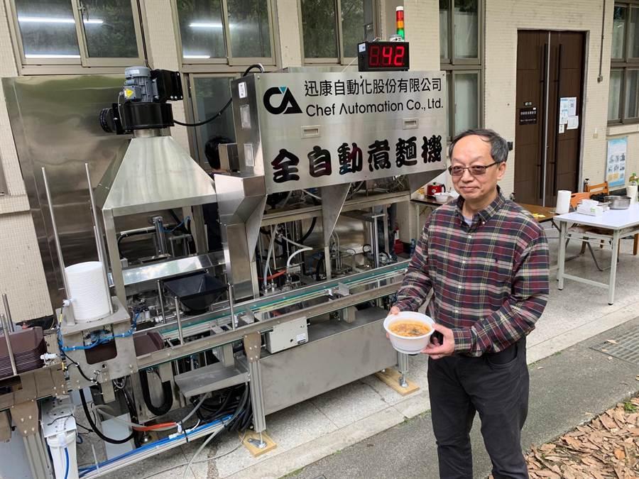 台科大机械系林其禹教授开发全自动煮麵机,从取料、煮麵、装汤、备小菜,全程都由机器自动完成。(台科大提供)