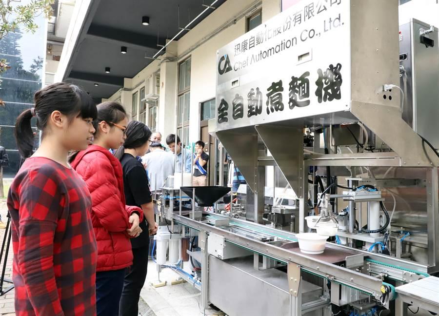台科大研发全自动煮麵机,研发团队特别邀请公馆国小学童一起体验机器人煮麵。(台科大提供)