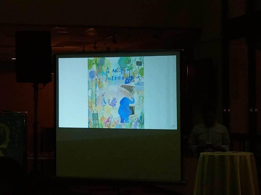 插畫家林芸巧以插畫方式,詮釋「森之夢」。(范振和攝)
