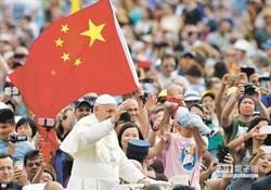 陸外交部證實 梵蒂岡將派代表赴京出席世園會活動