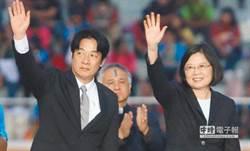 蔡、賴角逐總統初選 網掀這兩件往事怒轟!