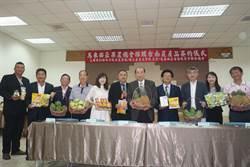 馬來西亞果農總會簽約  3年4500萬買台南農產