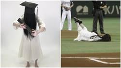 貞子也有「畢業照」!網笑:終於能出水井了