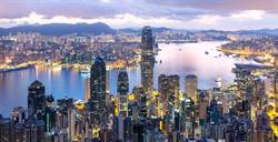 斥資2.4兆!香港要建史上最貴人工島