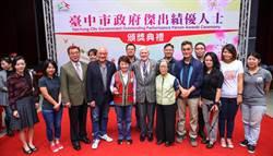 中市傑出績優人士頒獎典禮  盧秀燕向城市英雄致敬
