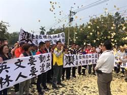 大林鎮民抗議拒絕蚵殼加工場 台糖:另覓新址