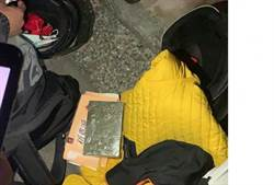 泰國金三角販毒成員來台探點 警破1.5億海洛因