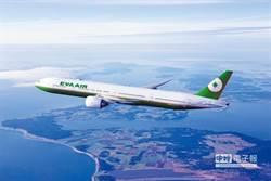 全球最乾淨航空排名 中日韓攬前三 台長榮航空上榜