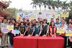 專屬在地文化節慶 頭份四月八於母親節盛大登場