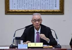 香港反送中爆衝突 國民黨發表聲明