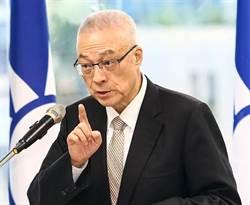 吳敦義籲蔡政府:勿成台灣融入區域經濟整合絆腳石