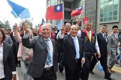 王金平金門後援會成立 「總統好!」聲音響起來