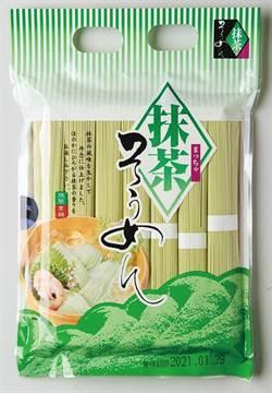 家樂福日本周 吃得到抹茶素麵