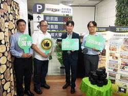 台南市建置地磁偵測系統 方便尋找停車位