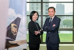 強攻台灣中小企業 UPS有新招