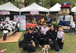台中市警第四分局 關懷身障兒與民同樂